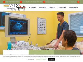 vetimaging.gr