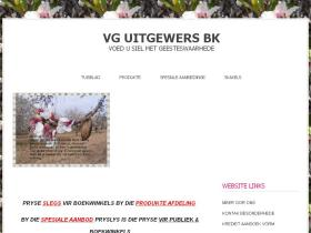 vguitgewers.co.za
