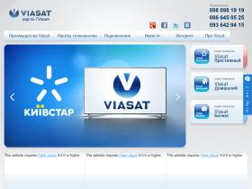 viasat-tv.dp.ua