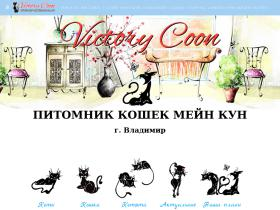 victory-maincoon.ru