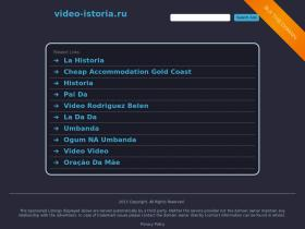 video-istoria.ru