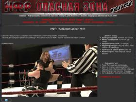 video.wrestlingfederation.ru