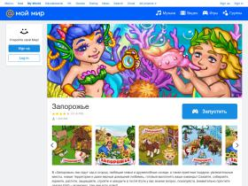 village-myworld.crazypanda.ru