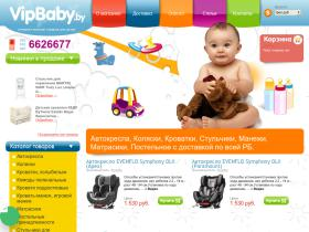 vipbaby.by