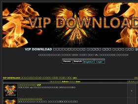 vipdownload.thai-forum.net