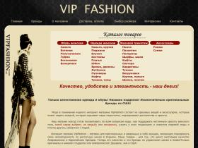 vipfashion.com.ua