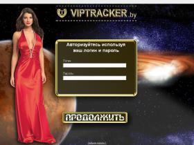 viptracker.by