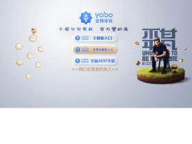 virtualtrackgps.com