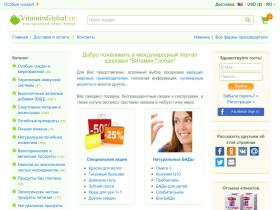 vitaminglobal.ru