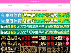 vll-travel.com