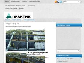 vmail.busines-pension.ru