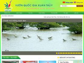 vuonquocgiaxuanthuy.org.vn