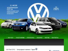 vwfest.golf-club.org.ua