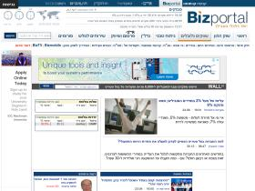 wallstreet.bizportal.co.il