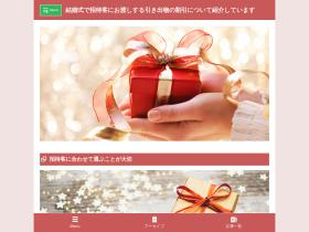 watwatworld.com