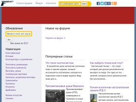 weaponplace.ru