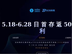 webavdown.net