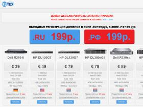 webcam.porng.ru