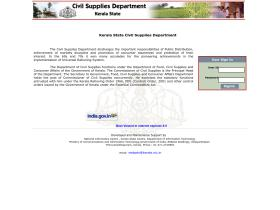 webpds.civilsupplieskerala.gov.in