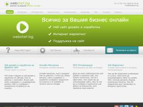 webstart.bg