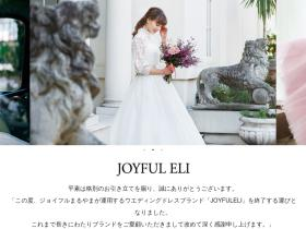 wedding.joyful-eli.com
