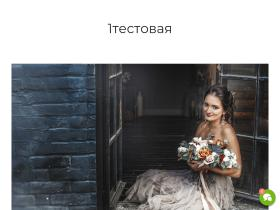 weddream.ru