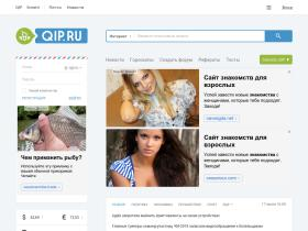 wexice.newmail.ru