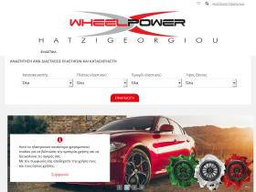 wheelpower.gr