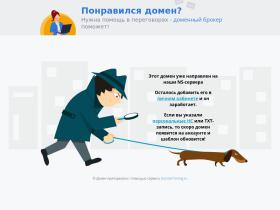 whitedirectory.ru