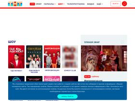 who-is-who.tnt-online.ru