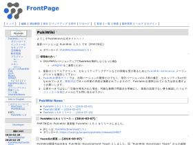 wikiwiki.2-d.jp