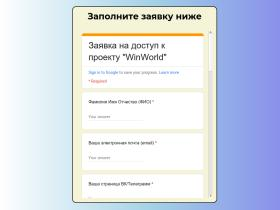 win-world.ru