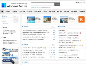 windowsforum.kr
