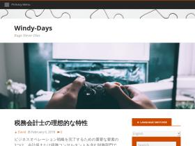 windy-days.net