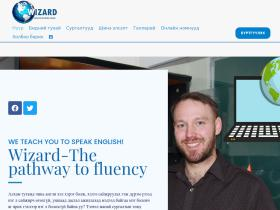 wizardcenter.org
