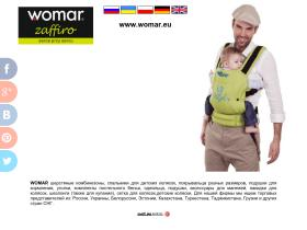 womar.polish.ru