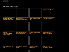 womenpath.ru