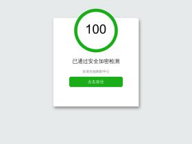 woodwizardpa.com