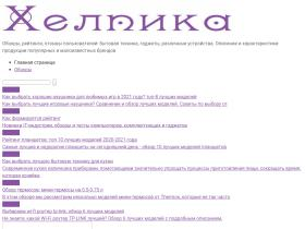 wordpress-master.ru