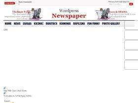 wordpress-newspaper.blogspot.gr