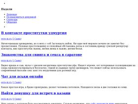 work-as-watch.new-business-information.ru