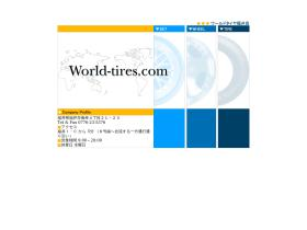 world-tires.com