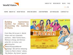 worldvision.org.cn