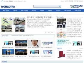 worldyannews.com