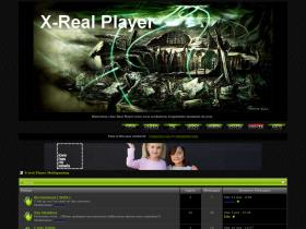 x-real-player.pro-forum.co.uk