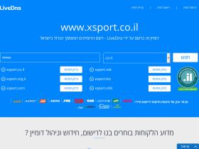 xsport.co.il