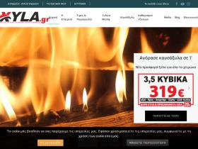 xyla.gr