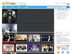 yahodisk.co.kr