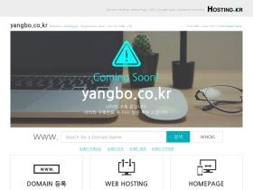 yangbo.co.kr