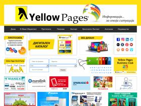 yellowpages.com.mk